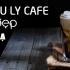 TOP 30+ mẫu ly cafe đẹp, kiểu dáng Độc - Lạ (phần 3)