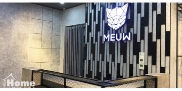 MEUW Hải Phòng- Phiêu lưu trong không gian thời trang cao cấp